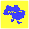 About Ukraine icon