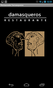 Restaurante Damasqueros- screenshot thumbnail