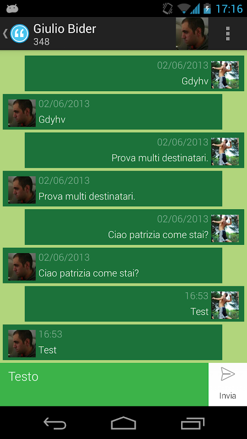 Now SMS - screenshot