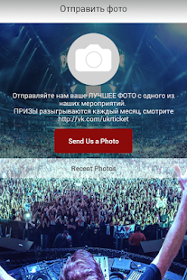 UKR TICKET, Одесса- screenshot thumbnail