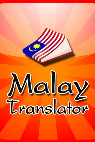 how to translate english to mandarin