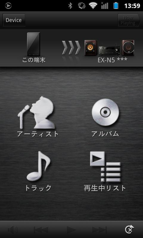 JVC Audio Control W1 - screenshot