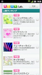 Kisekae Lab.- screenshot thumbnail