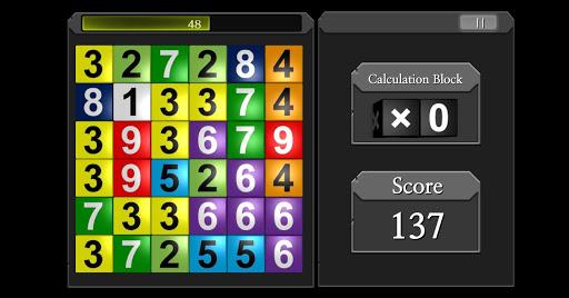 玩解謎App|Make 0免費|APP試玩
