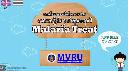 Malaria Treat