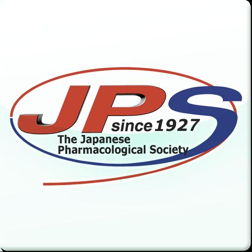 第87回日本薬理学会年会 醫療 App LOGO-APP試玩