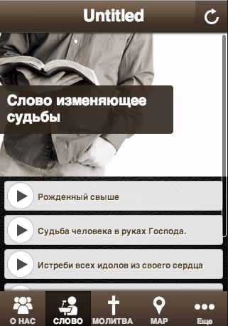 Agape Russian Church