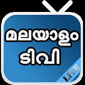 PRAVASI MALAYALAM TV