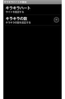 Screenshot of KiraKiraHeart(ko546a)