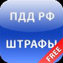 ПДД Штрафы 2016 icon
