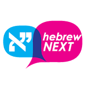 HebrewNEXT