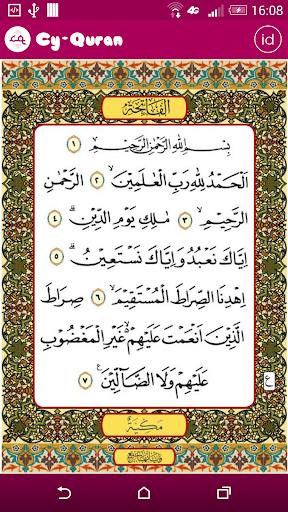 Cy Quran