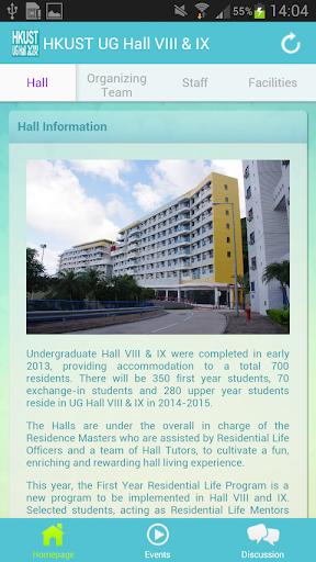 玩免費社交APP|下載HKUST UG Hall VIII & IX app不用錢|硬是要APP