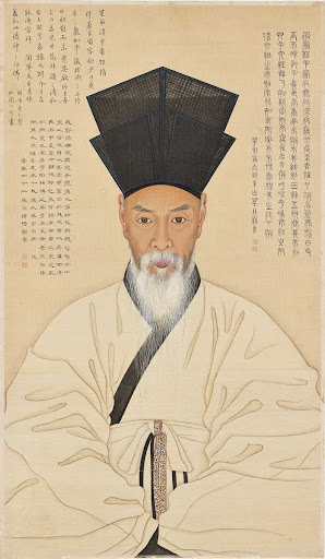 Portrait of Yi Chae