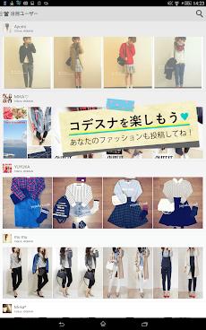 コーデスナップ - おしゃれファッションコーディネートのおすすめ画像4