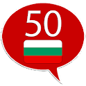 Learn Bulgarian - 50 languages icon