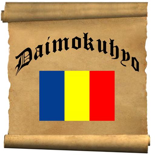 Daimokuhyo LOGO-APP點子