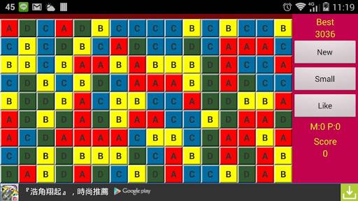 【免費益智App】相同的ABCD-APP點子