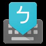 Google Zhuyin Input 2.2.1.93780057 Apk