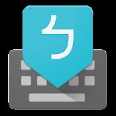 Google Zhuyin Input