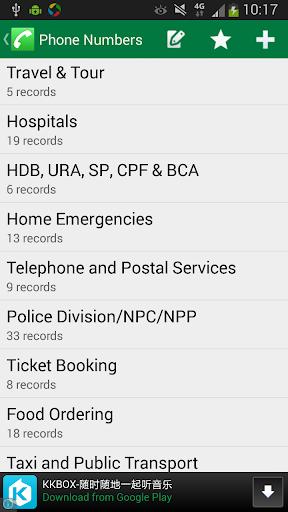 香港電話號碼
