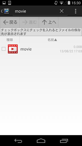免費下載工具APP I-O Explorer app開箱文 APP開箱王