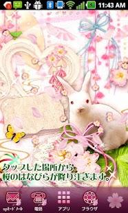 玩個人化App|Spring Rabbit免費|APP試玩