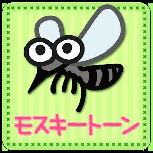 モスキートーンで耳年齢チェック!~無料効果音 音樂 App LOGO-APP開箱王