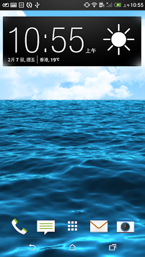 【免費個人化App】Deep Ocean Live Wallpaper-APP點子