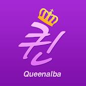 퀸알바 - NO.1유흥알바 밤알바 여성알바