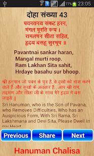 Hanuman Chalisa Path - náhled