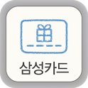 m기프트카드 icon