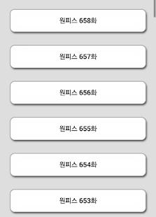 애니천국 娛樂 App-癮科技App