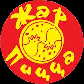 Жар-Пицца