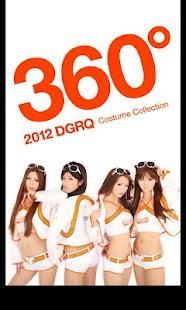 360°2012 DGRQコスチュームコレクション- screenshot thumbnail