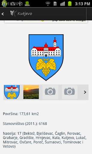 【免費旅遊App】Kutjevo na Vašem dlanu-APP點子