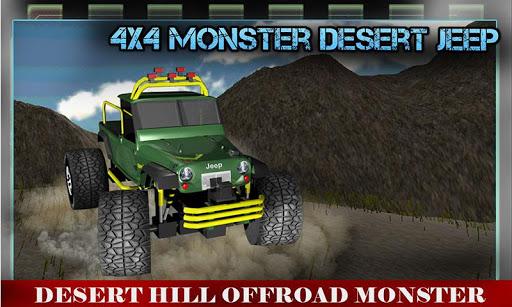 4x4的怪物沙漠吉普车