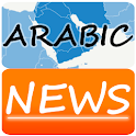 Arabic News logo