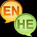 English Hebrew Dictionary + icon