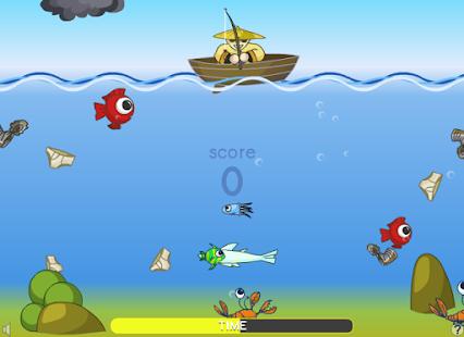 船上的游戏捕鱼。