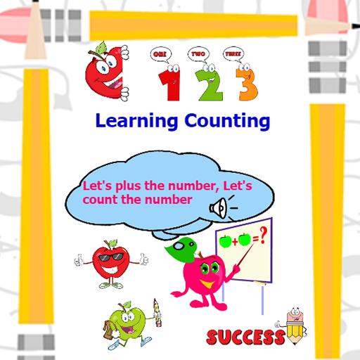孩子學習計數 教育 App LOGO-APP試玩