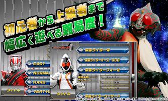 Screenshot of ライダーパズル