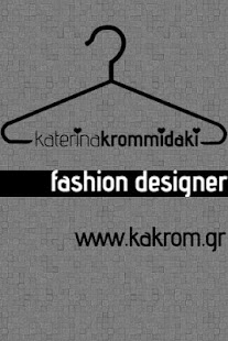 Katerina Krommidaki - screenshot thumbnail
