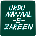 Urdu Aqwaal-e-Zareen Quotes icon
