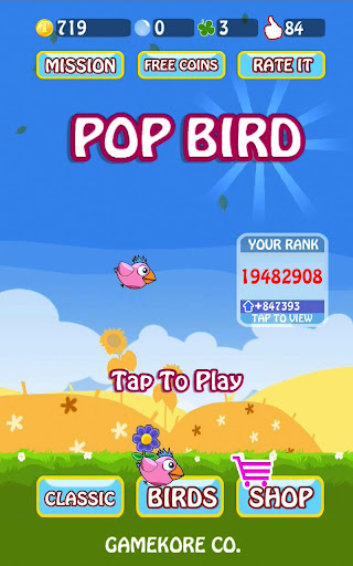팝버드 - Clumsy bird 2014