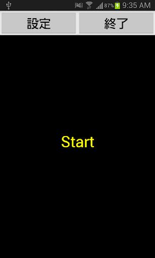 搜尋app inventor nxt - APP試玩 - 傳說中的挨踢部門