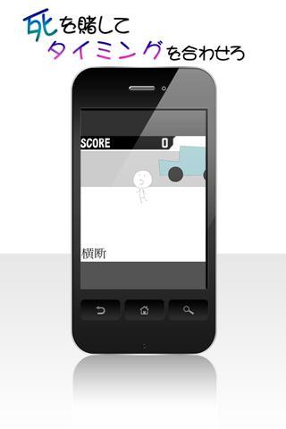 ザ・デップショー for Mobage(モバゲー) - screenshot