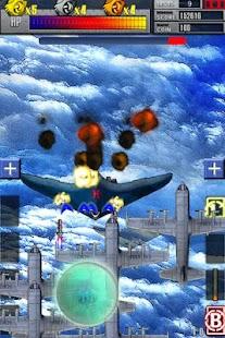 AirShoot2012 - screenshot thumbnail