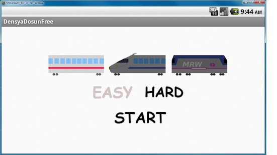 Train Crash screenshot