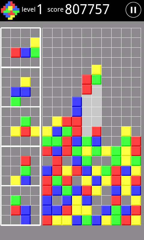 Colored Bricks- screenshot